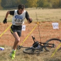 снимка състезание